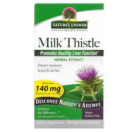 Nature's Answer, Расторопша, 60 вегетарианских капсул
