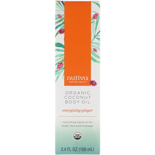 Nutiva, Organic Coconut Body Oil, Energizing Ginger, 3.4 fl oz (100 ml)