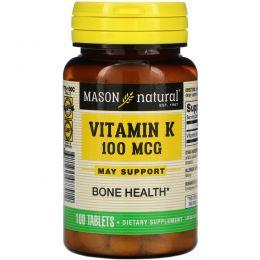 Mason Naturals, Витамин К, 100 мкг, 100 таблеток