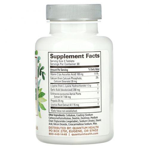 Quantum Health, Super Lysine + Immune System, супер лизин + поддержка иммунитета, 90 таблеток