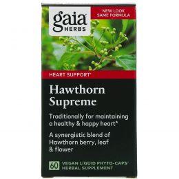 Gaia Herbs, Боярышник Supreme, 60 вегетарианских жидких фито-капсул