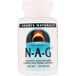 Source Naturals, N-A-G, 500 мг, 120 таблеток