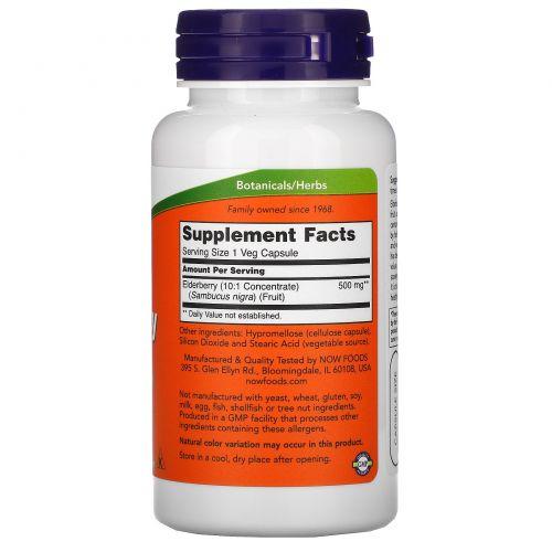 Now Foods, Экстракт бузины, 500 мг , 60 вегетарианских капсул