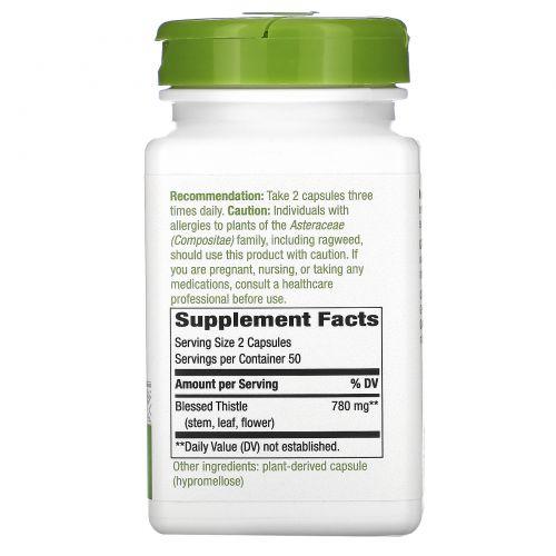 Nature's Way, Кникус благословенный, 390 мг, 100 капсул в растительной оболочке