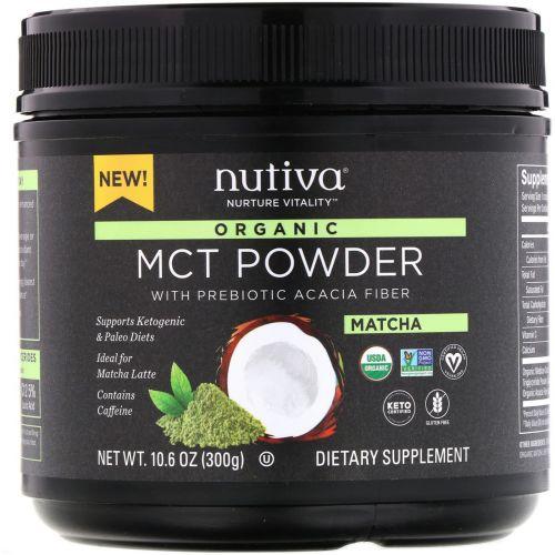 Nutiva, Organic MCT Powder, Matcha, 10.6 oz (300 g)