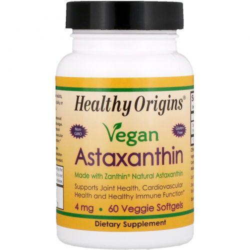 Healthy Origins, Vegan Astaxanthin, 4 мг, 60 мягких желатиновых капсул
