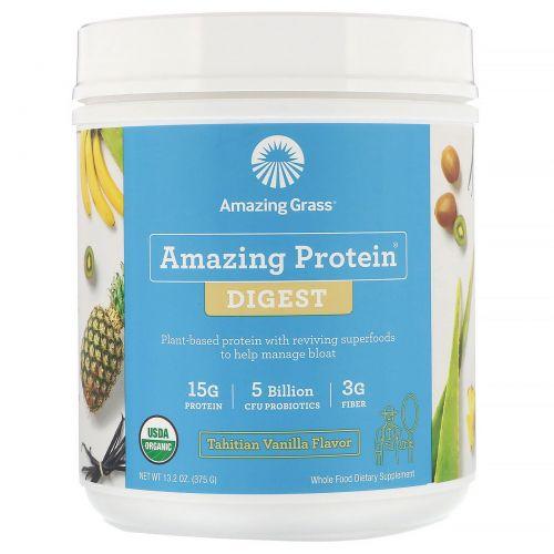 Amazing Grass, Amazing Protein, «Здоровое пищеварение», 5млрд КОЕ, со вкусом таитянской ванили, 375г