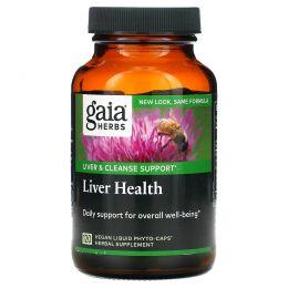 Gaia Herbs, Здоровая печень, 120 растительных фитокапсул