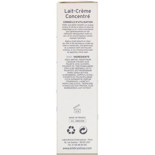 Embryolisse, Lait-Creme Concentre, 1.01 fl oz (30 ml)