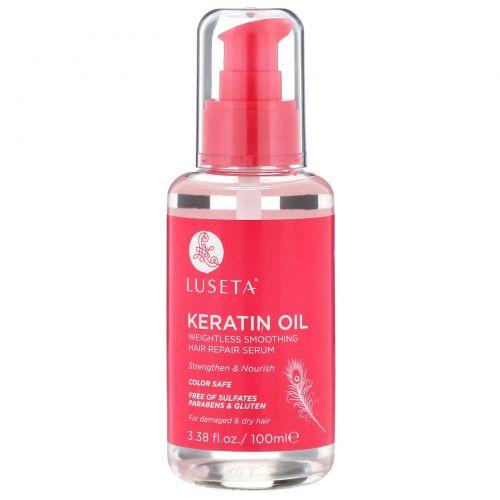 Luseta Beauty, Keratin Oil, легкая разглаживающая сыворотка для восстановления волос, 100мл (3,38жидк.унции)