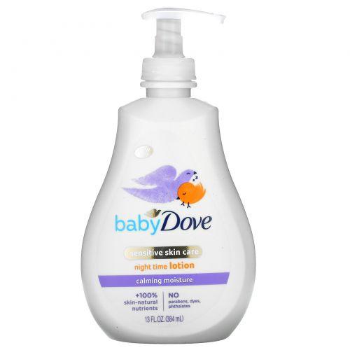 Dove, Baby Dove, Night Time Lotion, Calming Nights, 13 fl oz (384 ml)