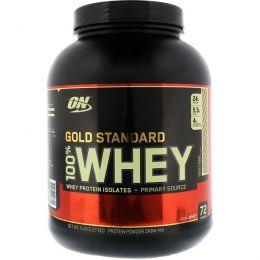 Optimum Nutrition, Gold Standard, 100% сыворотка, Rocky Road, 2,27 кг (5 фунтов)