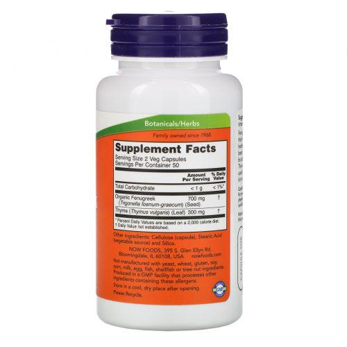 Now Foods, Пажитник и тимьян, 350 мг/150 мг, 100 капсул