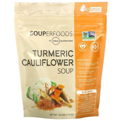 MRM, Суперпродукты, суп из цветной капусты с добавлением куркумы, 114г (4,0унции)