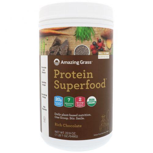 Amazing Grass, Протеиновый суперпродукт, насыщенный шоколадный вкус, 1 фунт 7 унций (648 г)