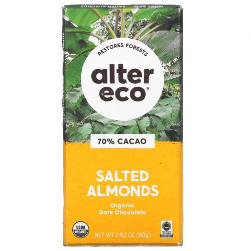 Alter Eco, Органический шоколад, темный с соленым миндалем, 2,82 унции (80 г)