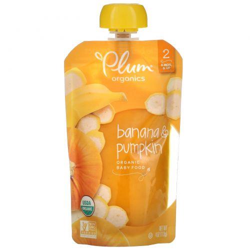 Plum Organics, Органическое детское питание, 2 этап, банан и тыква, 4 унц. (113 г.)