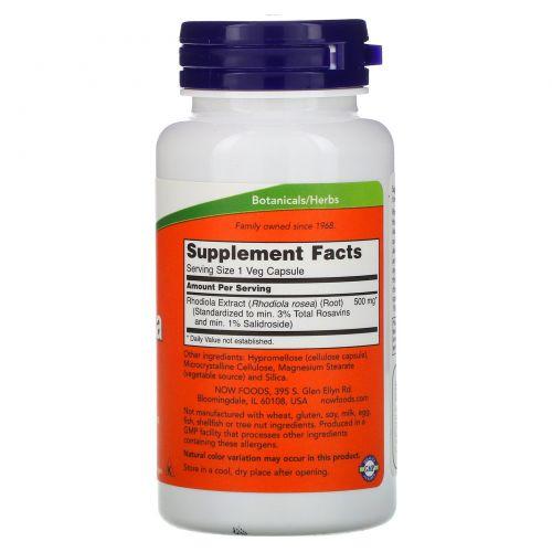 Now Foods, Родиола (золотой корень), 500 мг, 60 вегетарианских капсул