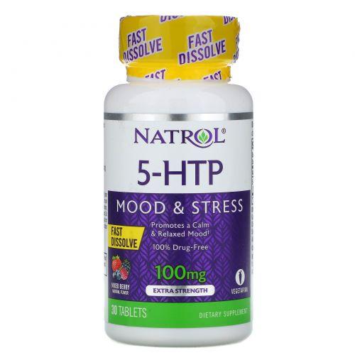 Natrol, 5-HTP, быстрорастворимый, особо эффективный, вкус диких ягод, 100 мг, 30 таблеток