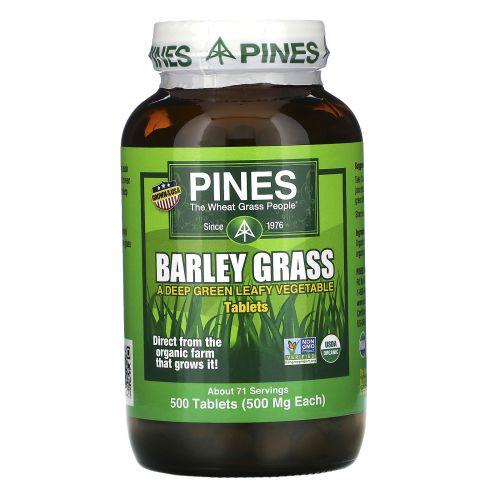 Pines International, Ячмень, 500 таблеток