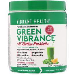 Vibrant Health, Green Vibrance +25 Billion Probiotics, версия 16.0, 177,45 г (6,26 унций)
