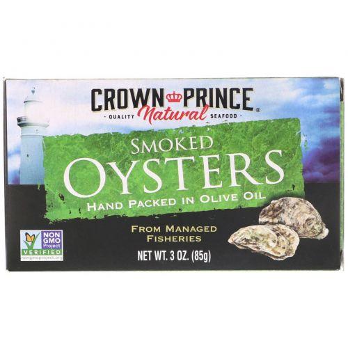 Crown Prince Natural, Натуральные копченые устрицы, в чистом оливковом масле, 3 унции (85 г)