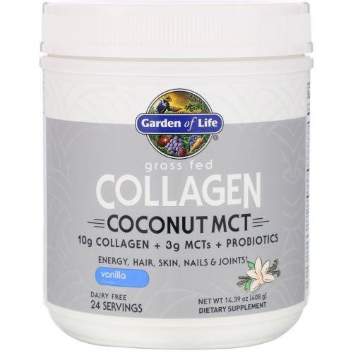 Garden of Life, Grass Fed Collagen, Coconut MCT, Vanilla, 14.39 oz (408 g)