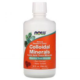Now Foods, Коллоидные минералы, с натуральным вкусом малины, 32 жидких унций (946 мл)