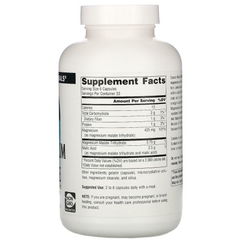 Source Naturals, Малат магния, 625 мг, 200 капсул