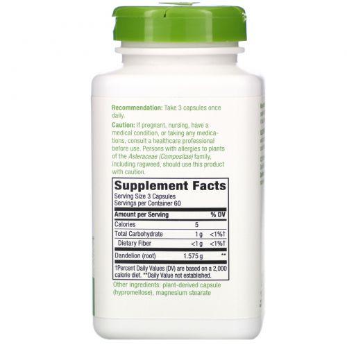Nature's Way, Корень одуванчика, 525 мг, 180 капсул в растительной оболочке