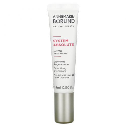AnneMarie Borlind, System Absolute, омолаживающий крем для зоны вокруг глаз, 0,50 жидкой унции (15 мл)