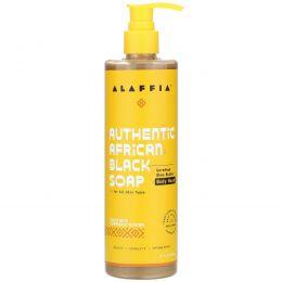 Alaffia, Authentic African Black Soap Body Wash, Turmeric Ginger, 12 fl oz (354 ml)
