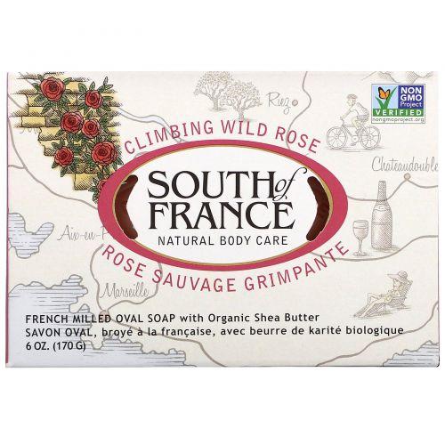 South of France, Восхождение дикой розы, французское овальное мыло с органическим маслом ши, 6 унций (170 г)