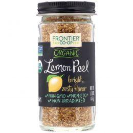 Frontier Natural Products, Органическая цедра лимона, гранулы, 1,70 унции (47 г)
