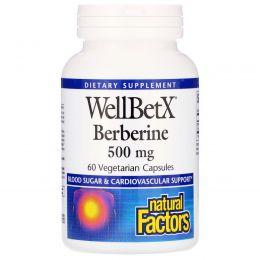 Natural Factors, Берберин WellBetX, 500 мг, 60 вегетарианских акций