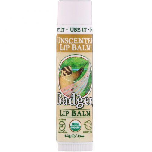 Badger Company, Органический бальзам для губ, без запаха, 0,15 унции (4,2 г)
