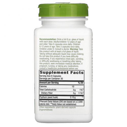 Nature's Way, Кожица подорожника, 525 мг, 180 капсул