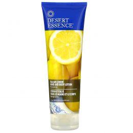 Desert Essence, Лосьон для рук и тела, Итальянский лимон, 8 жидких унций (237 мл)