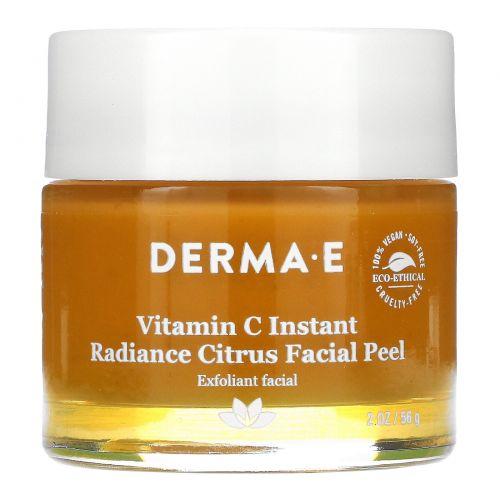 Derma E, Растворимый сияющий цитрусовый пилинг для лица с витамином C, 2 унц. (56 г)