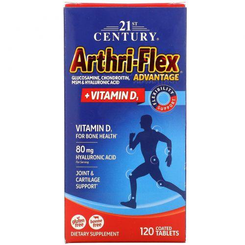 21st Century, Arthri-Flex Advantage + витамин D3, 120 таблеток с энтеросолюбильным покрытием