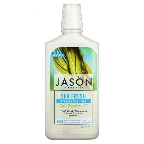 Jason Natural, Морская свежесть, Ополаскиватель для полости рта с ароматом морской свежести и мяты, 16 жидких унций (473 мл)