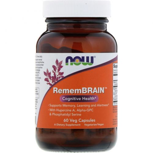 Now Foods, RememBrain, 60 капсул на растительной основе