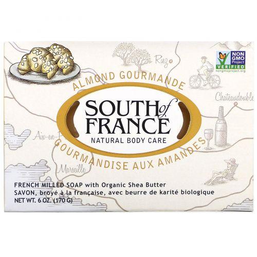 South of France, Миндальное удовольствие, Французское мыло овальной формы с трижды перемолотыми компонентами с органическим маслом ши, 6 унций (170 г)