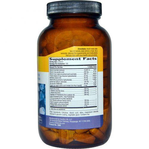 Country Life, Prosta-Max добавка для мужчин от простатита, 200 таблеток