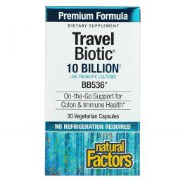Natural Factors, Travel Biotic BB536, 30 вегетарианских капсул