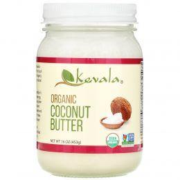 Kevala, Органическое кокосовое масло, 16 унций (454 г)