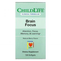 Childlife Clinicals, Brain Focus, натуральные ягоды, 120 мягких таблеток