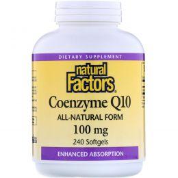 Natural Factors, Коэнзим Q10, 100 мг, 240 мягких таблеток