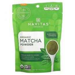 Navitas Organics, Органический порошок маття, 85 г