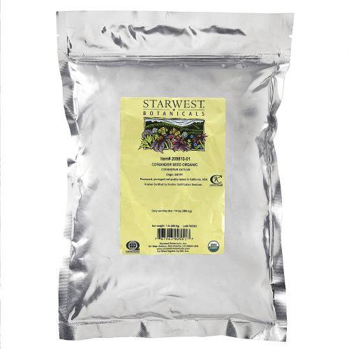 Starwest Botanicals, Органические семена кориандра, 1 фунт
